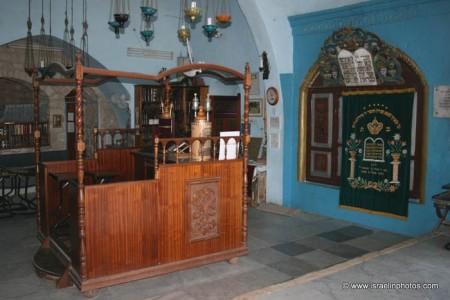 The Yosef Caro Synagogue, Safed, Israel