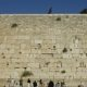 UNESCO on Jerusalem — A Response from Within